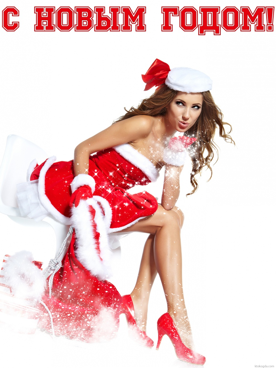 Поздравления новогодние от снегурочки прикольные